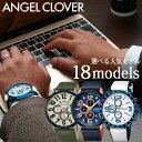 [大学生から大人気!]エンジェルクローバー 腕時計 Ange...