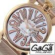 ガガミラノ GAGAMILANO ガガミラノ腕時計[GaGaMILANO時計]( GaGa MILANO 腕時計 ガガ ミラノ 時計 )/メンズ レディース時計[激安] [新生活応援]