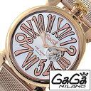 ガガミラノ 腕時計 GaGa MILANO 時計 メンズ レディース [ プレゼント ギフト 新生活 ]