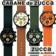 カバンドズッカ腕時計[CABANEdeZUCCA時計]( CABANE de ZUCCA 腕時計 カバン ド ズッカ 時計 )タイプライター(type-writer)/メンズ/レディース/男女兼用時計[正規品] [新生活応援]