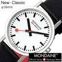 【正規品】 モンディーン 腕時計 MONDAINE 時計 クラシック ( New Classic ) メンズ レディース A660.30314.11SBB