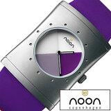 【あす楽対応】ヌーンコペンハーゲン腕時計[nooncopenhagen時計]( noon copenhagen 腕時計 ヌーン コペンハーゲン 時計 noon腕時計 ヌーン腕時計