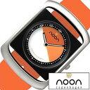 ヌーンコペンハーゲン 腕時計 noon copenhagen 時計 クリッパー Clipper メンズ レディース 25-014 かわいい 軽い 防水 北欧デザイン