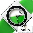 ヌーンコペンハーゲン 時計 [ nooncopenhagen 時計 ] ヌーン コペンハーゲン 腕時計 [ noon copenhagen 腕時計 ] ヌーン 腕時計 レディース/メンズ/32-020 [プレゼント/ギフト][北欧/薄型/軽量/防水/人気]