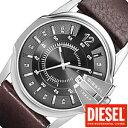 ディーゼル 時計 DIESEL時計 ( ディーゼル 腕時計 ) DIESEL 腕時計 ディーゼル時計 DIESEL 時計 ディーゼル腕時計 DIESEL腕時計 メンズ/レディース DZ1206[レア/希少品/革ベルト/革/レザー/海外/正規品]