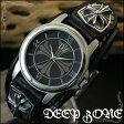 [送料無料]ディープゾーン腕時計[DEEPZONE]( DEEPZONE 腕時計 ディープゾーン 時計 シルバー925 )/メンズ時計DEEPZONE