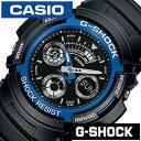 CASIO G-SHOCK腕時計[カシオ Gショック時計] G-SHOCK 腕時計 カシオ Gショック ジーショック 時計
