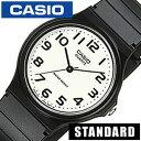 [あす楽]CASIO腕時計[カシオ時計] CASIO 腕時計 カシオ 時計