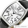 ミッシェルジョルダン腕時計[MICHEL JURDAIN MICHEL JURDAIN 腕時計 ミッシェルジョルダン 時計 ]天然ダイヤ入り カサブランカ ペアウォッチ/メンズ時計MJ-SG-1000-11[プレゼント/祝い]