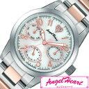 [あす楽]エンジェルハート 時計 AngelHeart 時計 ( エンジェル ハート 腕時計 Angel Heart 腕時計 ) エンジェルハート時計 [ レディース時計/レディース腕時計/レディース ]
