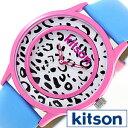 [1406円引き]キットソン 腕時計 KITSON LA 時...