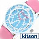 [あす楽]キットソン 腕時計 KITSON LA 時計 レディース KW0182 [ 子供 キッズ 娘 公園 遊び かわいい おしゃれ キュート 夏休み プレゼ..