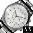 アルマーニエクスチェンジ腕時計[ArmaniExchange時計]( Armani Exchange 腕時計 アルマーニ エクスチェンジ 時計 )/メンズ時計/AX2058[送料無料]
