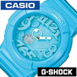 カシオベビーG腕時計[CASIOBabyG時計 CASIO Baby G 腕時計 カシオ ベビー G 時計 ]ネオンダイヤル[Neon Dial]/レディース時計/CASIOW-BGA-130-2B[生活 防水][送料無料][新社会人]