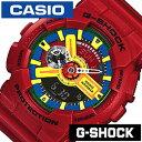 [あす楽] CASIOGSHOCK腕時計[カシオGショック時計] CASIO G SHOCK 腕時計 カシオ G ショック 時計