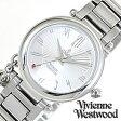 ヴィヴィアンウエストウッドタイムマシン腕時計[VivienneWestwoodTIMEMACHINE時計]( Vivienne Westwood TIMEMACHINE 腕時計 ヴィヴィアン ウエストウッド タイムマシン 時計 ヴィヴィアン腕時計 )オーブ(Orb)レディース時計/VV006SL [ クリスマス ]