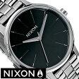 ニクソン腕時計[NIXON WATCH]( NIXON 腕時計 ニクソン 時計 )ケンジントン ブラック[THE KENSINGTON BLACK]レディース時計A099-000[♀] [ クリスマス ]