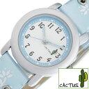 カクタス腕時計[CACTUS時計]( CACTUS 腕時計 カクタス 時計 )キッズ/キッズ時計/CAC-28-L04 [子供用][プレゼント/ギフト/祝い]