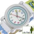 カクタス腕時計[CACTUS時計]( CACTUS 腕時計 カクタス 時計 )キッズ/キッズ時計/CAC-33-L04 [子供用] [新生活応援]
