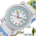 【正規品】 カクタス 腕時計 CACTAS 時計 キッズ CAC-33-L04 [ 子供用 生活 防水 プレゼント ]