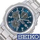 【5年延長保証】 セイコー腕時計 [SEIKO時計/セイコー時計] ( SEIKO 腕時計 セイコー 時計 )クロノグラフ/メンズ時計/メンズ/SND193P [プレゼント/ギフト/人気/定番/生活/防水]