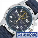 【楽天日本一セール】[60%OFF!!]【レビューを書いて特別価格+無料!】セイコー腕時計[SEIKO時計](SEIKO腕時計セイコー時計)ミリタリー・クロノグラフ/メンズ時計/SND379R