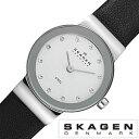 [あす楽]スカーゲン 腕時計( SKAGEN 時計 )スカーゲン 時計( SKAGEN 腕時計 )スカーゲン時計/SKAGEN時計 メンズ/レディース 358XSSLBC