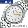 [送料無料]セイコー腕時計[SEIKO時計](SEIKO 腕時計 セイコー 時計)ドルチェ & エクセリーヌ(DOLCE & EXCELINE)メンズ時計/SACL009