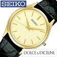 [送料無料]セイコー腕時計[SEIKO時計](SEIKO 腕時計 セイコー 時計)ドルチェ & エクセリーヌ(DOLCE & EXCELINE)メンズ時計/SACM150