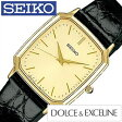 [送料無料]セイコー腕時計[SEIKO時計](SEIKO 腕時計 セイコー 時計)ドルチェ & エクセリーヌ(DOLCE & EXCELINE)メンズ時計/SACM154