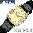 [送料無料]セイコー腕時計[SEIKO時計](SEIKO 腕時計 セイコー 時計)ドルチェ & エクセリーヌ(DOLCE & EXCELINE)レディース時計/SWDL164