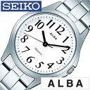 【延長保証対象】セイコー 腕時計 SEIKO 時計 セイコー腕時計 SEIKO腕時計 アルバ ALBA メンズ AABS025 [ メンズ腕時計 腕時計メンズ メタル ビジネス スーツ フォーマル シンプル ][ プレゼント ギフト 新春 2020 ]