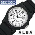 アルバ腕時計[ALBA時計 ALBA 腕時計 アルバ 時計 ]レディース時計/APBS127[生活 防水][プレゼント/ギフト/お祝い]