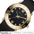 マークバイマークジェイコブス 腕時計[ MARCBYMARCJACOBS 時計 ]マークジェイコブス 時計[ MARC BY MARCJACOBS 腕時計 ]マークバイ マーク ジェイコブス 時計[マークジェイコブス][エイミー]メンズ/レディース MBM1154 [人気/ブランド/ギフト/プレゼント]