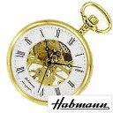 (8235円引き)[30%OFF]ハッフマン 懐中時計 Habmann 時計 メンズ レディース 32036GROH [ ポケットウォッチ アンティーク 大人 ]