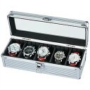 【腕時計の収納方法でお困りの方へ♪】 腕時計収納ケース [ 5本収納 ] Watchcase SE-54015AL 【 新品 ウォッチケース コレクション ディ...
