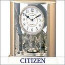 【楽天日本一セール】シチズン置き時計[CITIZEN](CITIZEN置き時計シチズン置時計)電波置時計/4RY659-018[インテリアクロック]