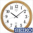 [送料無料]セイコー掛け時計[SEIKO]( SEIKO 掛け時計)掛け 電波 時計/KX311B