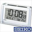 セイコーデジタル置き時計[SEIKO]( SEIKO 置き時計 SEIKO デジタル 電波 時計)置時計/SQ672S