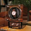 楽天腕時計専門店ハイブリッドスタイル[ 高級腕時計専用 ] 時計 ワインダー ワインディング 腕時計 自動巻き上げ機 1本 ワインディングマシーン 腕時計 メンズ レディース FWD-1121EB [ 機械式 自動巻き 自動巻き機 オートマ アナログ 収納 時計収納ケース ウォッチワインダー マブチモーター インテリア ]