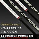 Hof-platinum02