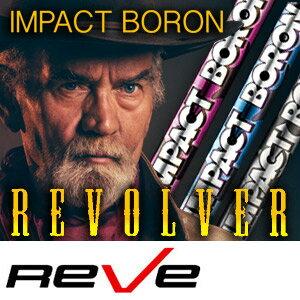 【Reve/レーヴ】IMPACT BORON REVOLVER インパクトボロン リボルバー シャフト(RR~X 45~46インチ)【10P07Nov15】 高性能フルボロンシャフト【ゴルフレーヴ/クラブ/ホワイト/ピンク/迷彩/カモフラージュ/ブルー/ブラック】[1■]
