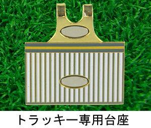 【あす楽対応】フリップアップマーカー 阪神タイ...の紹介画像2