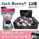 【6パック12球セット】【JACK BUNNY/ジャックバニー】NEWスマイル柄ジャックバニーbyパーリーゲイツゴルフボール JACK BUNNY by PEARLYGATES 【マカロンボール1パックプレゼント】【10P07Nov15】