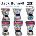 【1パック2球セット】【JACK BUNNY/ジャックバニー】NEWスマイル柄ジャックバニーbyパーリーゲイツゴルフボール JACK BUNNY by PEARLYGATES【10P07Nov15】