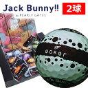 【クリスマス対象商品】【JACK BUNNY/ジャックバニー】JACK BUNNY by PEARLYGATES ジャックバニーbyパーリーゲイツマカロン柄ゴルフボール 2球セット【10P07Nov15】【Xmas/クリスマス】