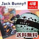 【クリスマス対象商品】【JACK BUNNY/ジャックバニー】JACK BUNNY by PEARLYGATES ジャックバニーbyパーリーゲイツマカロン柄ゴルフボール 4球(2パック)セット【10P07Nov15】【Xmas/クリスマス】