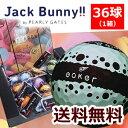 【36球セット】【JACK BUNNY/ジャックバニー】マカロン柄ジャックバニーbyパーリーゲイツゴルフボール JACK BUNNY by PEARLYGATES 【10P07Nov15】【ゴルフギフト】