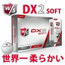 【Wilson/ウィルソン】2015 DX2 SOFT(DX...