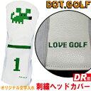 【名入れ刺繍対応】DOT.GOLF ドットゴルフ オリジナル 刺繍 ヘッドカバー dot golf ドライバー用 460cc対応(おもしろ ヘッドカバー ギ..